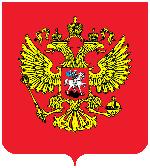 Всероссийская база технических условий ТУ